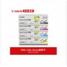 佳能 CRG-034Y 黄色硒鼓 (适用于iC MF810Cdn)
