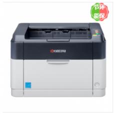 京瓷 FS-1040 黑白激光打印机