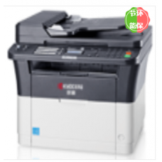 京瓷/Kyocera M1025 三合一黑白多功能一体机