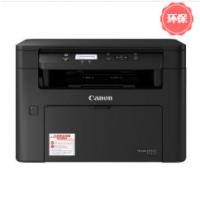 佳能/Canon MF112 黑白激光 多功能一体机