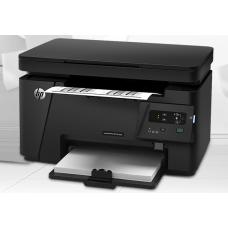 惠普(HP)LaserJet Pro MFP M126a一体机