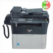 京瓷M1520h黑白激光多功能一体机 打印机