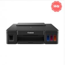 佳能Canon)G1810 彩色喷墨打印机(连供加墨式/高容量)