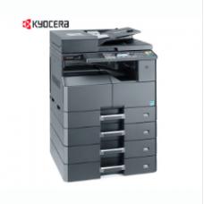 京瓷(KYOCERA)TASKalfa 2011(A类单面网络配置)黑白复印机