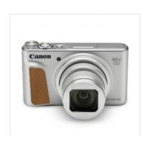 佳能(Canon)PowerShot SX740 HS 数码照相机(银)