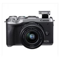 佳能(Canon)EOS-M6 微单相机 15-45mm镜头(32G内存+相机包)照相机