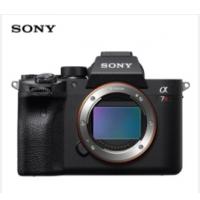 索尼数码相机(SONY)Alpha 7R IV 全画幅微单数码照相机 画质旗舰 (a7r4/a7rm4/ILCE-7RM4/a74)内存卡128G*2+电池*2-