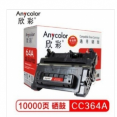 欣彩(Anycolor) AR-CC364A 硒鼓(专业版)