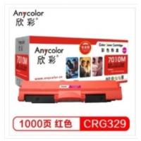 欣彩硒鼓 /(专业版) AR-7010M/CRG329