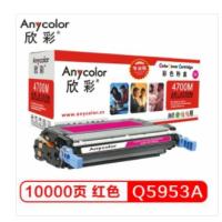 欣彩 AR-4700M/Q5953A硒鼓(专业版)