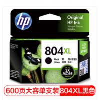 惠普 HP 3YP42AA 803 黑色 经济适墨盒