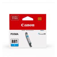 佳能(Canon)CLI-881 C 青色墨盒 (适用TS9180、TS8180、TS6180、TR8580)