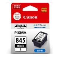 佳能(Canon)PG-845S 黑色墨盒 (适用MG2580S、iP2880S、MG3080)