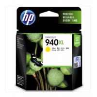 惠普/HP C4909AA 940XL号 超高容黄色墨盒(适用Officejet Pro 8000 8000A 8500)