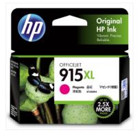 惠普 HP 3YM20AA 915XL 品红色 大容量 墨盒(适用于HP OfficeJet Pro 8020)