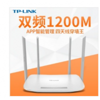普联/TP-LINK TL-WDR5620 无线路由器 1200M