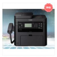 佳能(Canon)MF246dn 黑白激光多功能一体机双面网络打印复印扫描传真