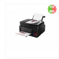 佳能(Canon)G7080 彩色喷墨多功能一体机(打印复印扫描传真、无线,自动双面)