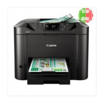 佳能/CANON MB5480 彩色喷墨多功能一体机