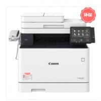 佳能(Canon)MF735Cx 彩色激光多功能一体机