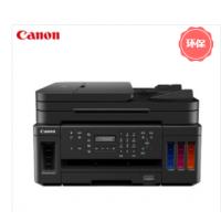 佳能(Canon) G7080 喷墨多功能一体机