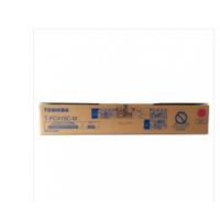 东芝(TOSHIBA)T-FC415C-M原装大容量红色墨粉/碳粉(适用东芝e-STUDIO2010AC/2510AC/2515AC/3015AC/3515AC/4515AC/5015AC等机型)
