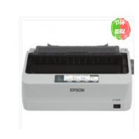 爱普生(EPSON)LQ300KH针式打印机