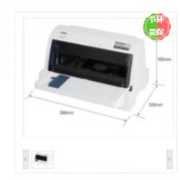 爱普生 LQ-635KII 针式打印机