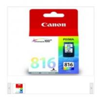 佳能/Canon PG-816 黑色墨盒