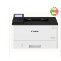佳能(Canon) LBP211dn 黑白激光打印机
