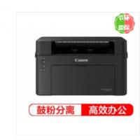 佳能/CANON LBP112 黑白激光打印机-