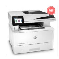 惠普/HP LaserJet Pro MFP M429dw 黑白激光多功能一体机(打印 复印 扫描)