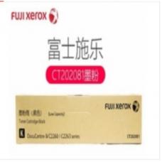 富士施乐/Fuji Xerox墨粉/碳粉/黑色(适用于IV-C2263/2265/2260cps) CT202081