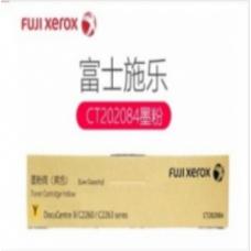 富士施乐/Fuji Xerox墨粉/碳粉/黄色(适用于IV-C2263/2265/2260cps) CT202084