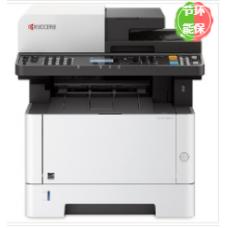 京瓷 P2135d A4黑白激光打印机 (双面打印、USB打印)