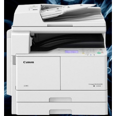 佳能2204AD复印机(套机)