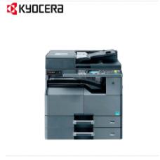京瓷TASKalfa 2211(C 类双面双纸盒配置)黑白复印机