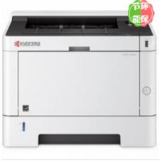 京瓷/KYOCERA P2235dw 黑白激光打印机硒鼓分离无线 / 有线