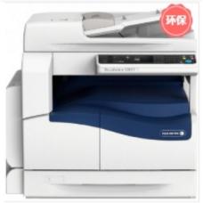 富士施乐(FUJI XEROX) DC S2520NDA 黑白复印机(单纸盒+工作台)
