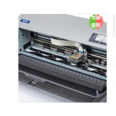 爱普生 LQ-2680K 136列平推式A3针式打印机