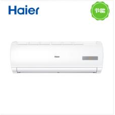 海尔/Haier KFR-26GW/13BAA21AU1 1匹挂式空调 变频冷暖壁挂式空调