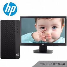 惠普(HP)285 PRO G3 MT (A8-9600/4G/1T/集显/DVDRW) 台式计算机 (19.5英寸显示器)