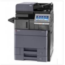 京瓷(KYOCERA)TASKalfa 3011i A3幅面黑白数码复合机 黑白复印机