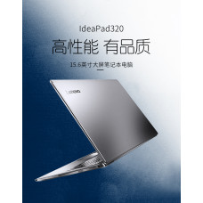 Lenovoideapad310S-15IKBSICI775008G25610H笔记本电脑