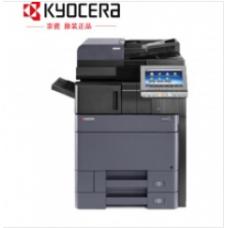 京瓷/KYOCERA TASKalfa 3252ci彩色激光复印机(B类双面双纸盒配置)
