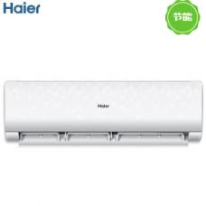 海尔(Haier)KFR-35GW/08PAA21A壁挂式空调(1.5匹/ 冷暖/变频)