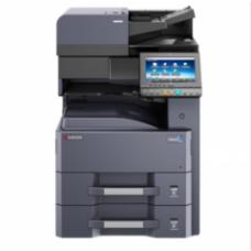 京瓷Kyocera 4012i(A类基本配置)标配双纸盒 黑白复印机