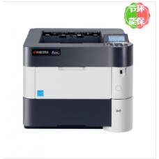 京瓷 FS-4100dn 黑白A4打印机 自动双面打印 (激光打印机)