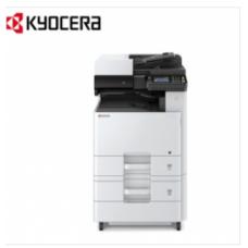 京瓷 (Kyocera) M4132idn 黑白复印机 (标配含输稿器+第二纸盒)