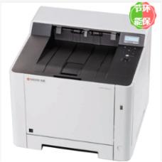 京瓷/Kyocera P5026cdn 彩色激光打印机